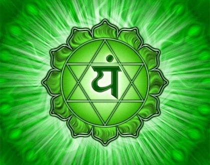 4) The heart chakra or Anahata